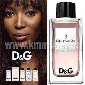 """Парфюмированная отдушка D&G """"Anthology L`Imperatrice 3"""""""