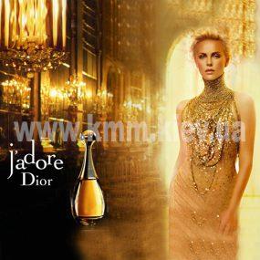 """Парфюмированная отдушка Christian Dior """"J'adore"""""""