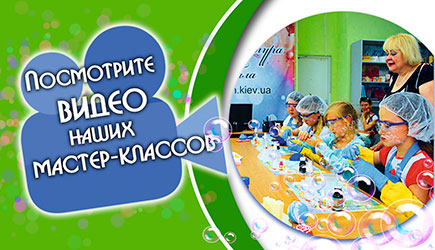 Видео мастер-классов