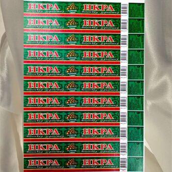 Наклейка этикетка на банку икры Икра лососевая зернистая