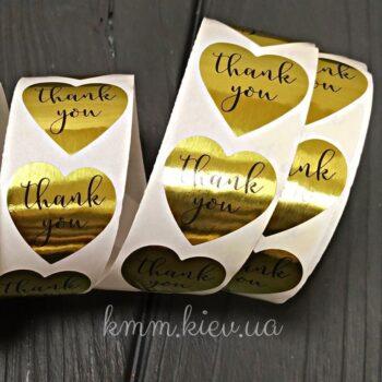 Наклейка Thank you золото 10шт