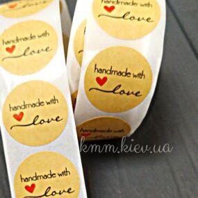 Наклейка Handmade with love 2