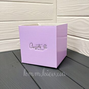 коробочка квадрат