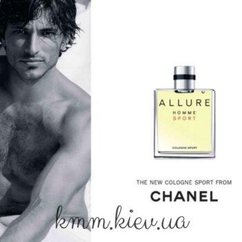 Парфюмированная отдушка Chanel Allure Sport