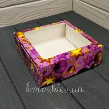 Коробка Праздничная сиреневая с окном 150х150х50мм