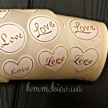 Наклейка Love золото10шт