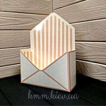 Коробка - конверт с полосами