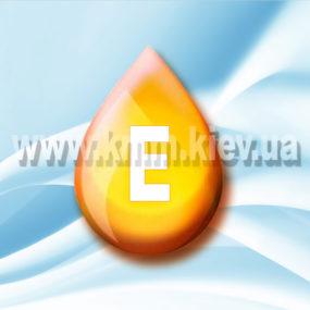 Витамин E (жидкий)