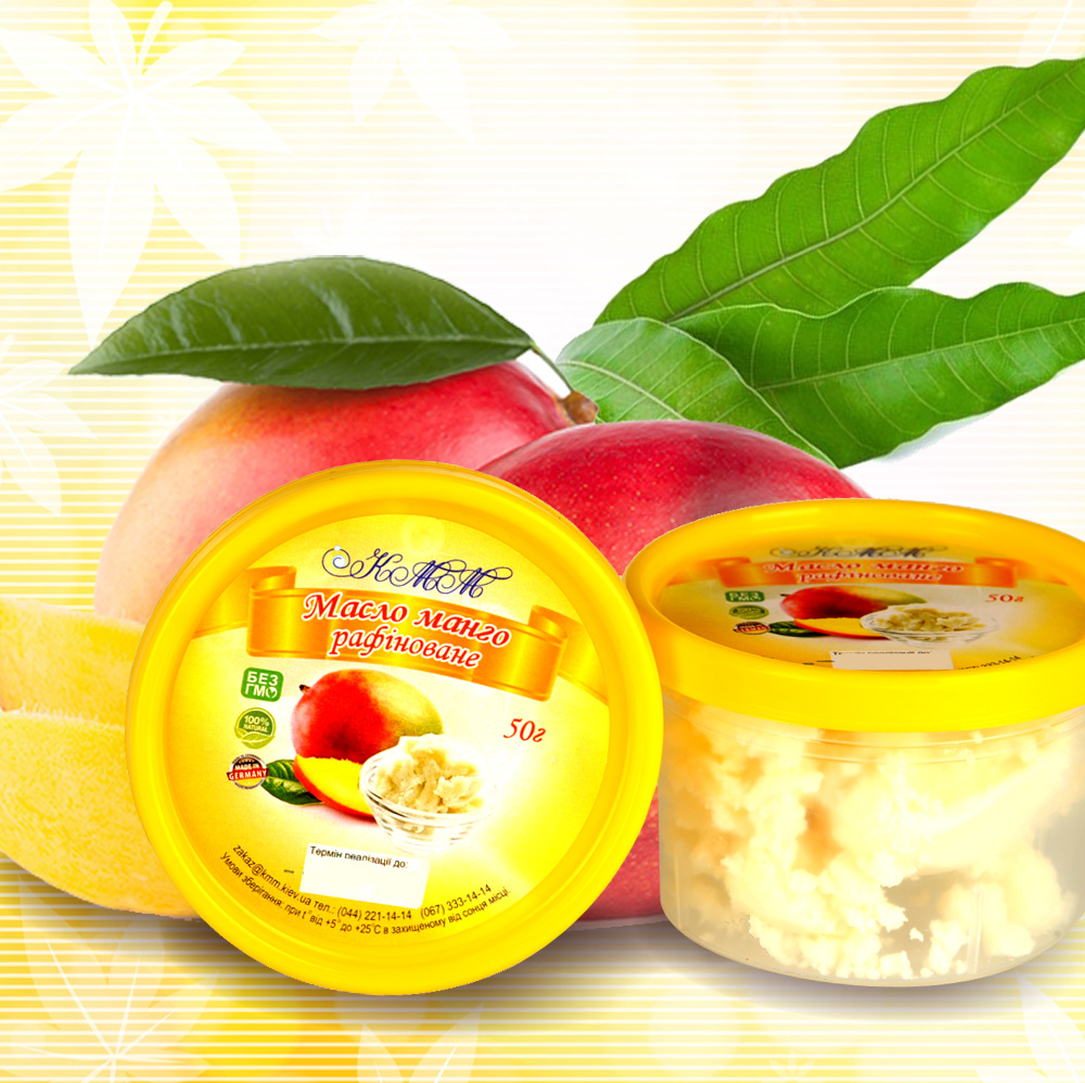 манговое масло картинка