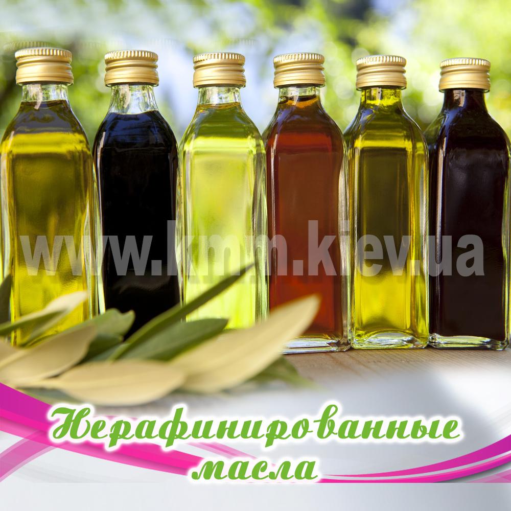 Нерафинированные масла